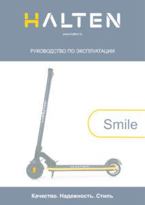 thumbnail of Инструкция Smile
