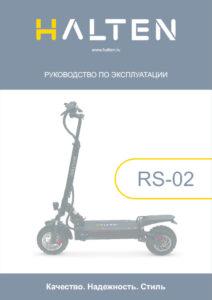thumbnail of RS-02-v2